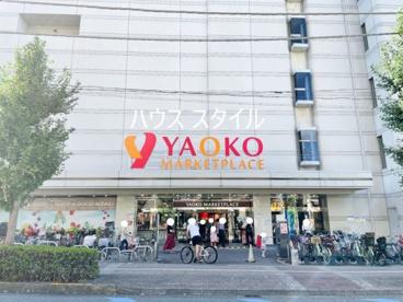 ヤオコー まるひろ南浦和店の画像2
