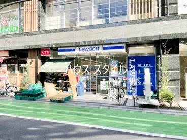 ローソン さいたま南浦和二丁目店の画像1