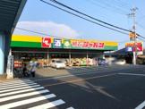 ジャパン魚住店