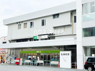 北浦和駅東口の画像1