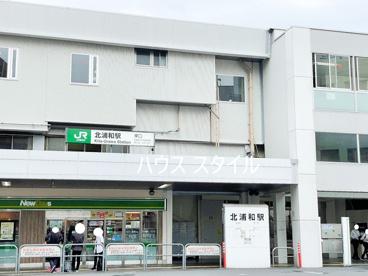 北浦和駅東口の画像2