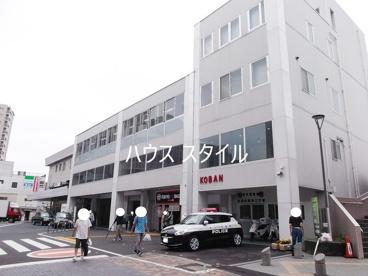浦和警察署 北浦和駅東口交番の画像1