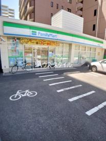 ファミリーマート 浦和常盤店の画像1