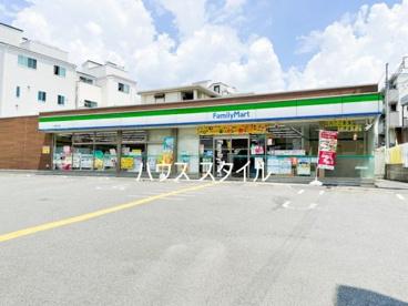 ファミリーマート 浦和本太店の画像1