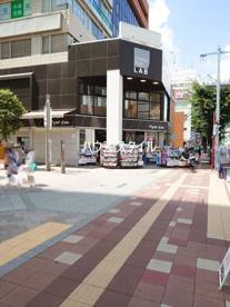 マツモトキヨシ matsukiyoLAB 浦和高砂店の画像1