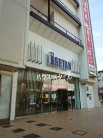 伊勢丹浦和店の画像1
