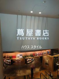 浦和 蔦屋書店の画像1