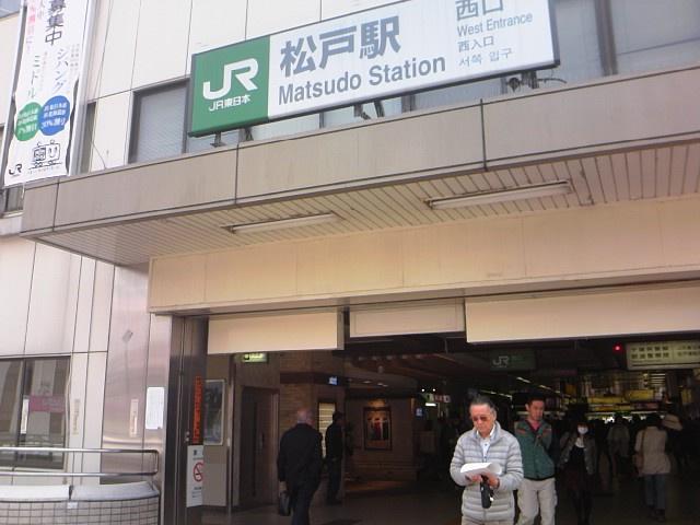 松戸駅の画像
