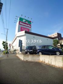 島忠 浦和中尾店の画像1