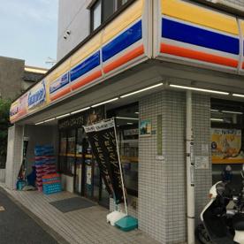 ミニストップ 新大塚店の画像1