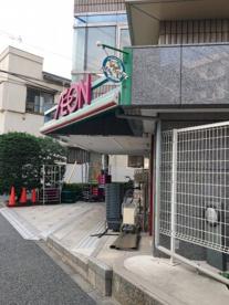 まいばすけっと 文京大塚6丁目店の画像1