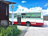 種崎バス停