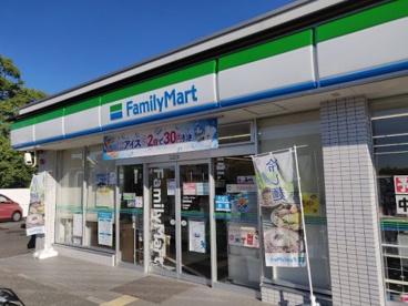 ファミリーマート 高知種崎店の画像1