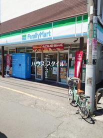 ファミリーマート 中浦和駅前店の画像1