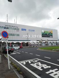 浦和美園駅の画像2
