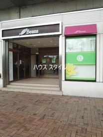 ビーンズ与野本町店の画像1