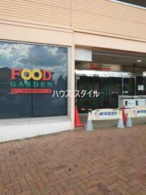 フードガーデン与野本町駅店の画像1