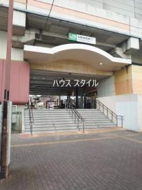 与野本町駅の画像2