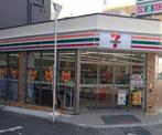 セブンイレブン 大阪南久宝寺町2丁目店