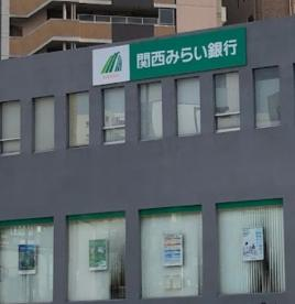 関西みらい銀行 谷町支店(旧近畿大阪銀行店舗)の画像1