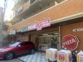 ピザ・サントロペ上本町店