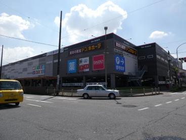 ドン・キホーテUNY碧南店の画像1