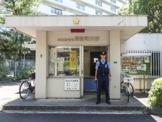 葛西警察署 清新町交番