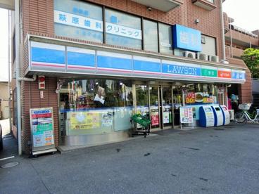 ローソン L H鎌田三丁目店の画像1