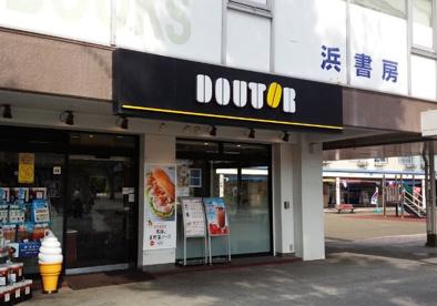 ドトールコーヒーショップ 洋光台店の画像1