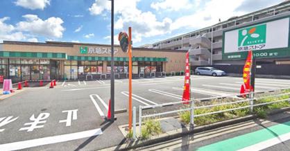 京急ストア 磯子丸山店の画像1