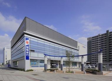 常陽銀行ひたち野うしく支店の画像1