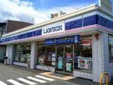 ローソン 近江八幡多賀店