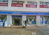 ローソン本厚木駅北口店