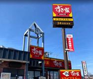 すき家 環状4号泉区和泉店 (旧:泉区和泉店)