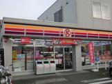サークルK厚木岡田2丁目店