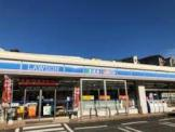 ローソン 横浜岡村七丁目店