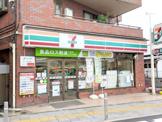 セブンイレブン 拝島駅南口店