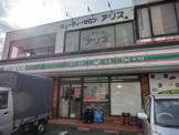 ローソンストア100厚木下川入店