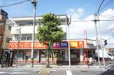 マルヤス 下戸田店