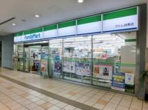 ファミリーマート アトレ目黒店