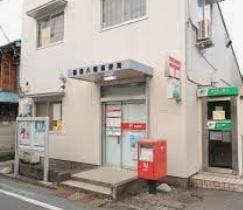 飯能八幡郵便局の画像1