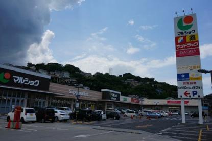 マルショク 深町店の画像3