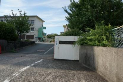 北九州市立則松小学校の画像1