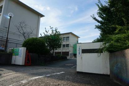 北九州市立則松小学校の画像2