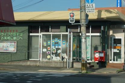 八幡則松郵便局の画像1