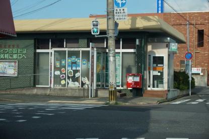八幡則松郵便局の画像2