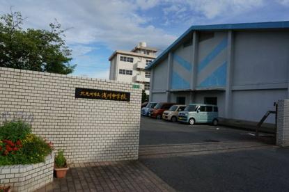 北九州市立浅川中学校の画像2
