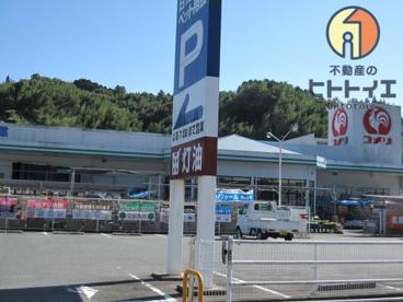 コメリハード&グリーン八女上陽店*の画像2