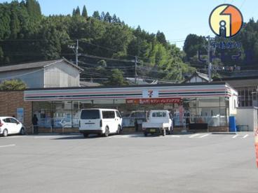 セブンイレブン 八女上陽町店*の画像1