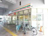 セブンイレブン 名古屋柴田駅前店